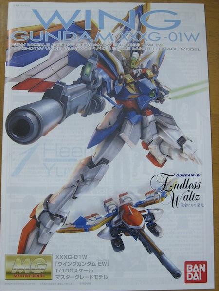 Mg Wing Gundam Ew Gaijin Gunpla