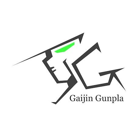 gundam beginner 2-450