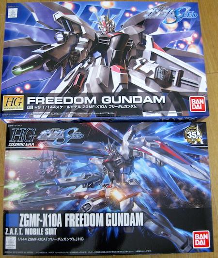 HGCE Freedom Gundam (Revive) : Gaijin Gunpla