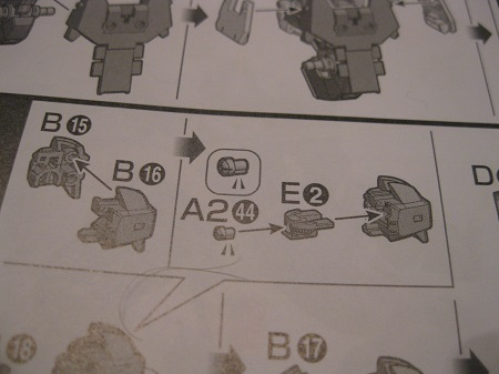 what is the best way to unclog a kitchen sink a bulky barzam bust gaijin gunpla 9979