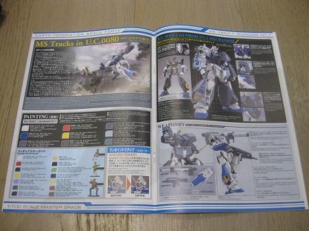 GUNDAM NT-1 VER 2 0 'Alex' – First Look! : Gaijin Gunpla