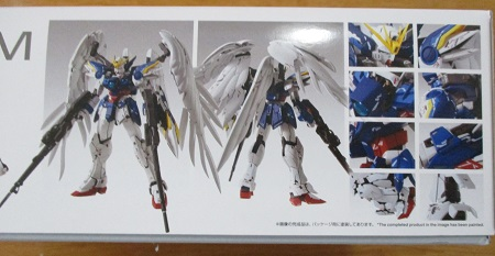 Wing Gundam Zero Ew Ver Ka First Look Gaijin Gunpla